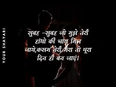 husband wife shayari in hindi