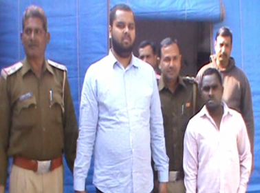Varun alias Vardhman is arrested for being the son of Chief Justice Supreme Court and owner of property dealer
