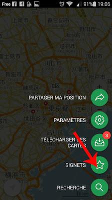 utiliser Maps.me