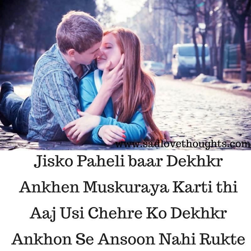 sad love Thoughts in hindi and english - Sad Love Thoughts