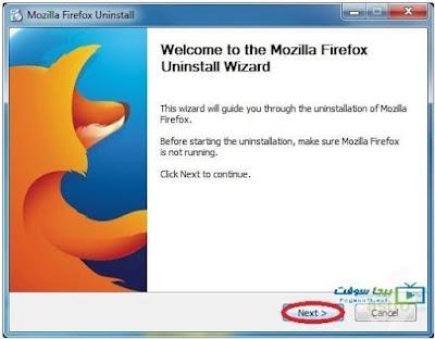 تحميل برنامج الفايرفوكس للكمبيوتر