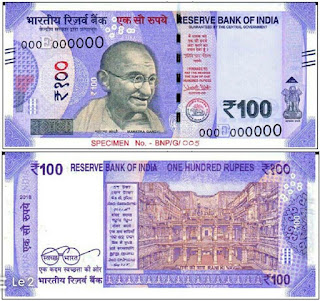 New Currency Notes In India
