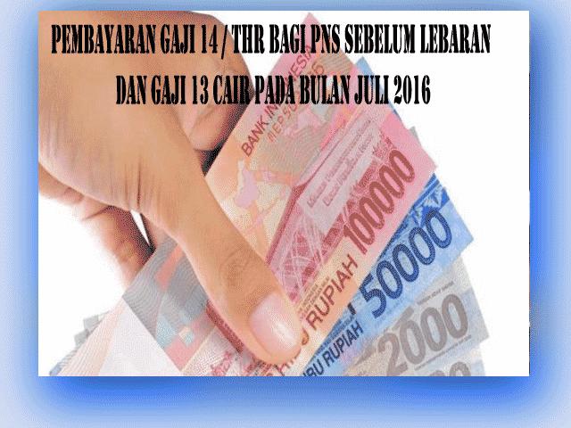 Info Guru : Pembayaran Gaji 14 / THR bagi PNS Sebelum Lebaran dan Gaji 13 Cair Pada Bulan Juli 2016