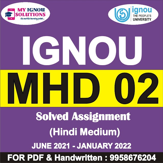 MHD 02 Solved Assignment 2021-22