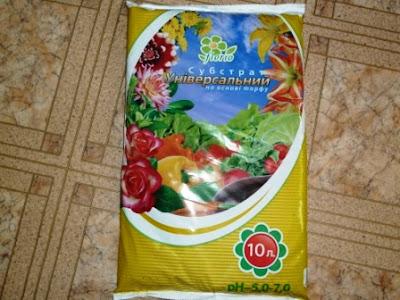 грунт для посева