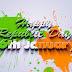 [#Speech] 26 January Republic Day Speech (Essay) In Hindi, Kannada, Marathi For Kids Teachers