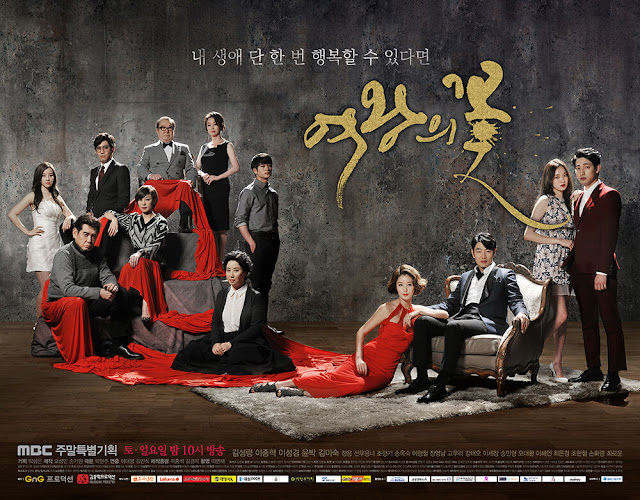 lee sungkyung drama flower of the queen