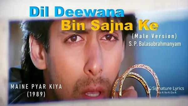 Dil Deewana Lyrics (Male) - SPB | Maine Pyar Kiya