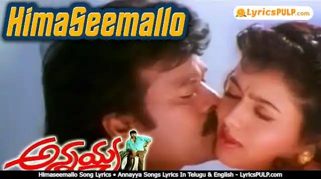 Himaseemallo Song Lyrics • Annayya Songs Lyrics In Telugu & English - LyricsPULP.com