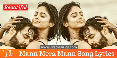 mann-mera-mann-song-lyrics