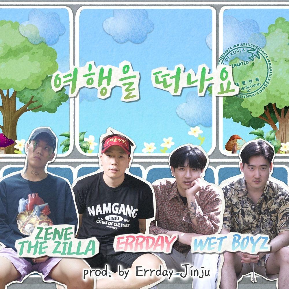 Errday Jinju, Wet Boyz , ZENE THE ZILLA – 여행을 떠나요 – Single