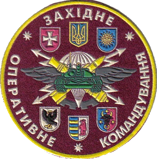 Західне оперативне командування