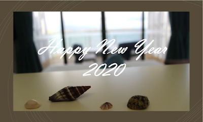 HNY 2020 pinterest image png