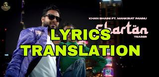 Shartan Lyrics in English | With Translation | – Khan Bhaini