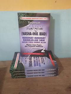 Buku Terjemah Nashoihul Ibad Jilid 2 Makna Jawa Pegon Indonesia Toko Buku Aswaja Surabaya