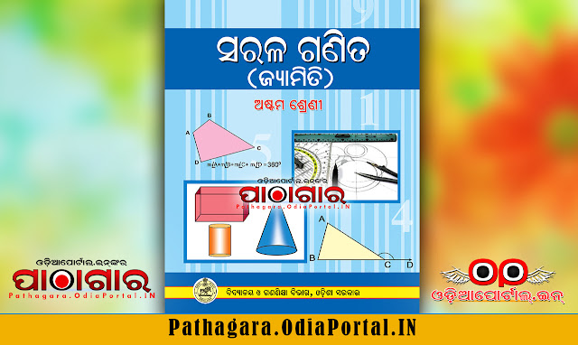 Read online or Download Sarala Ganita (Jyamiti) (Geometry) Text Book of Class -8 (Astama), published by School and Mass Education Dept, Odisha Govt. and prepared by Board of Secondary Education, Odisha & TE SCERT, Odisha, This book now distributed under Odisha Primary Education Programme Authority (OPEPA).