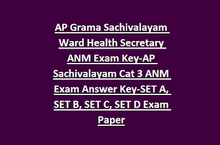 AP Grama Sachivalayam Ward Health Secretary ANM Exam Key-AP Sachivalayam Cat 3 ANM Exam Answer Key-SET A, SET B, SET C, SET D Exam Paper