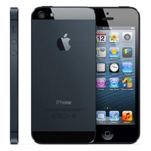 Harga Apple iPhone Terbaru