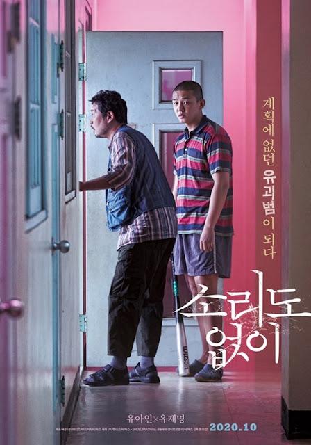 Yoo Ah In dan Yoo Jae-Myung dalam Film Korea Voice of Silence