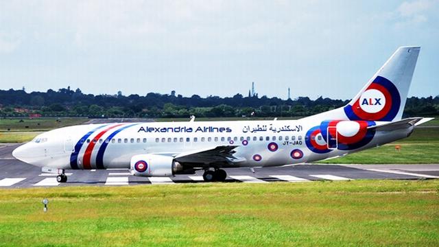الإسكندرية للطيران Alexandria Airlines