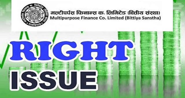 multipurpose finance