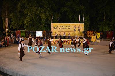 www.pozarnews.gr: Μάγεψαν οι Ακρίτες Αλμωπίας !!!