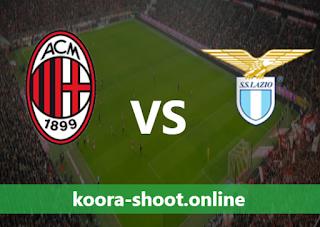 بث مباشر مباراة لاتسيو وميلان اليوم بتاريخ 26/04/2021 الدوري الايطالي