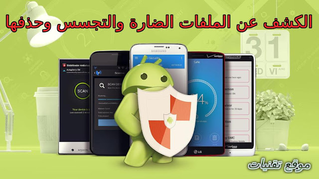 https://www.te9nyat.com/2019/05/tafayor-antivirus.html