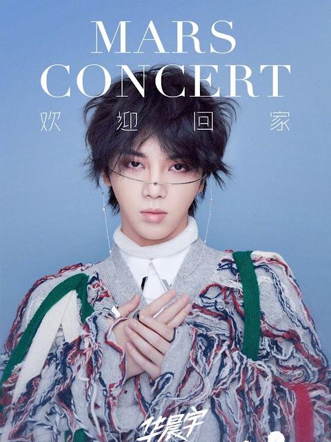 hua chenyu mars concert