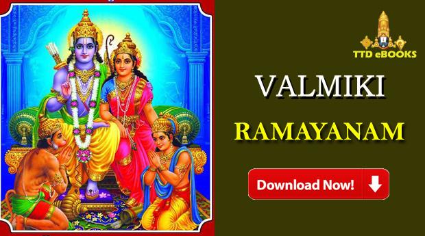 Valmiki Ramayanam Telugu With Meaning Pdf