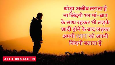hindi shayari,whatsapp status,love shayari,shayari,status,maa baap shayari,whatsapp status video,sad shayari,maa baap shayari status,new whatsapp status,hindi quotes,hindi sad shayari quotes,maa shayari,maa per shayari,maa shayari whatsapp status in hindi,shayari in hindi,shayari status video. माँ baap shayari.,whatsapp video status,maa par shayari image,maa baap status,maa par shayari status