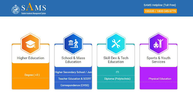 SCERT SAMS Odisha CT Entrance 2019 Online Apply starts today @samsodisha.gov.in