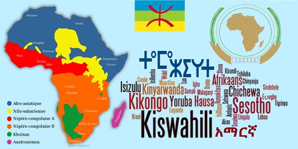خريطة اللغات الافريقية الاصلية