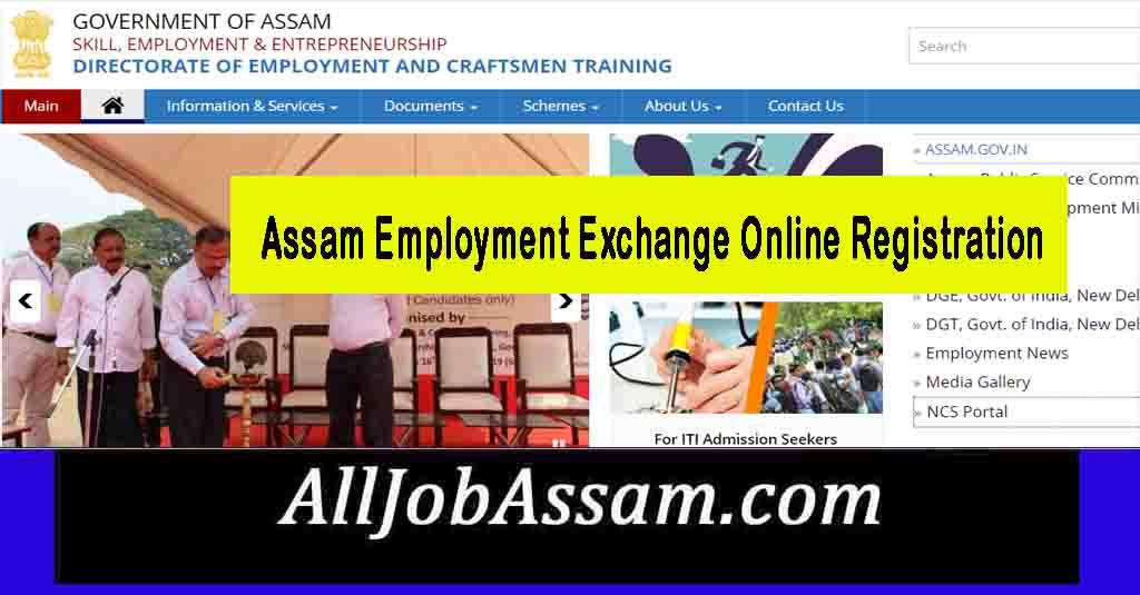 Assam Employment Exchange Online Registration 2021