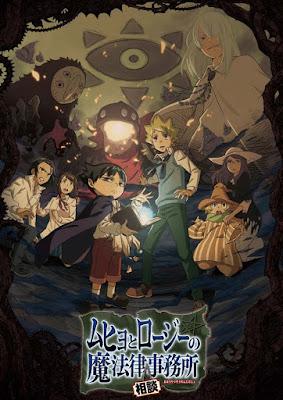 Muhyo to Rouji no Mahouritsu Soudan Jimusho Episode 1-12 Subtitle Indonesia [Batch]
