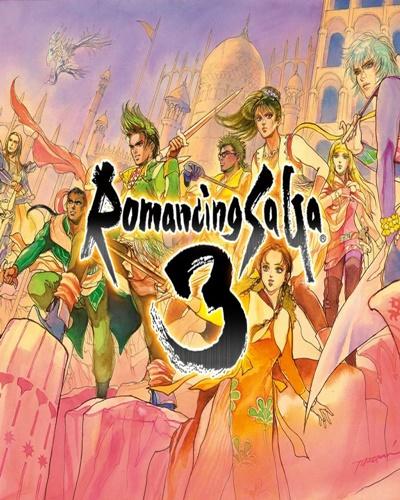 โหลดเกมส์ Romancing SaGa 3