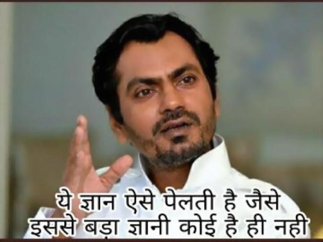 Nawazuddin Siddiqui Funny Meme