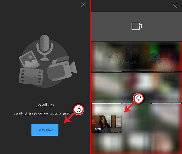 رفع فيديو يوتيوب عن طريق تطبيق الموبايل
