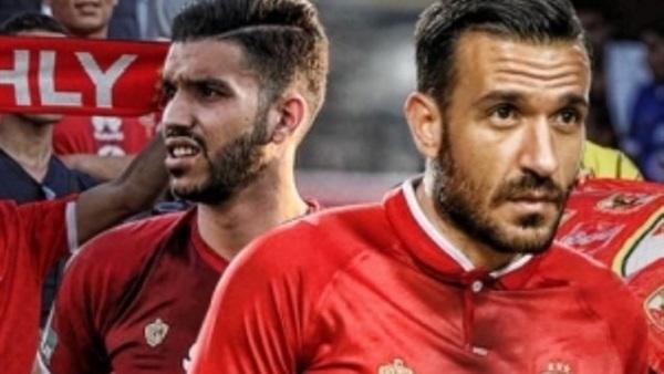 عاجل | ازارو و على معلول مصريين من الموسم القادم