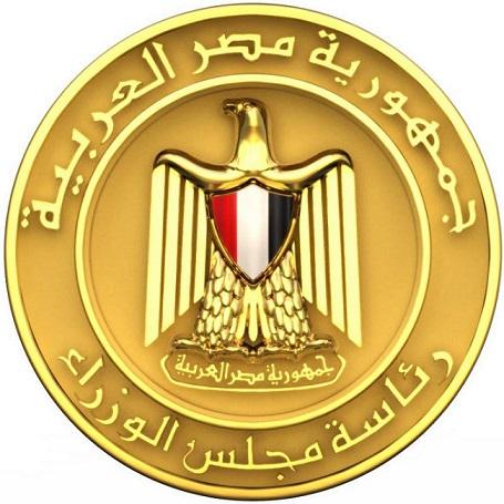 عناوين وأرقام تليفونات الوزارات المصريه فى مصر 2021