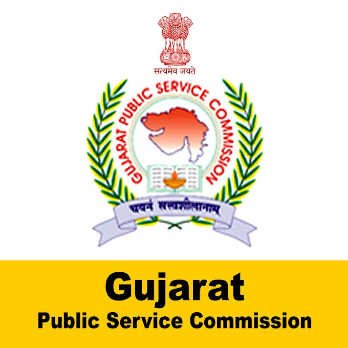GPSC (Gujarat Public Service Commision) Released Provisional Results
