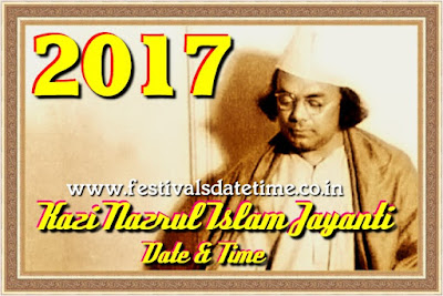 2017 Kazi Nazrul Islam Jayanti, Kazi Nazrul Islam Birthday 2017