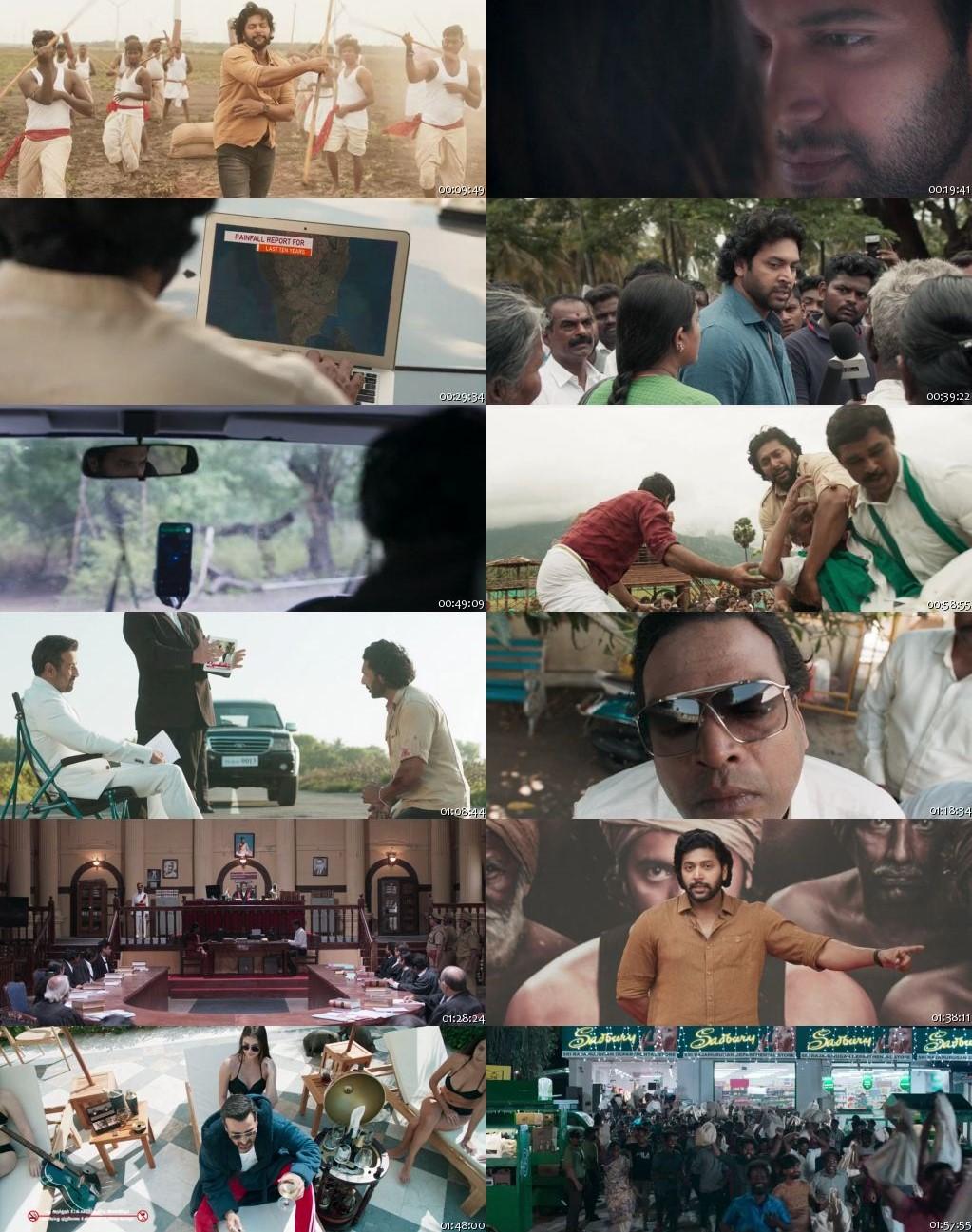 Bhoomi 2021 Full Hindi Movie Online Watch