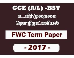 A/L BST FWC 3rd Term Paper (2017)