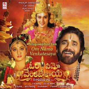 Om Namo Venkatesaya Songs Free Download, Om Namo Venkatesaya Mp3 Songs Download, Om Namo Venkatesaya Telugu Movie Audio Songs,