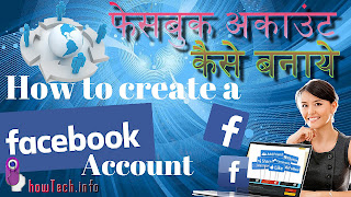 How to open facebook account without email
