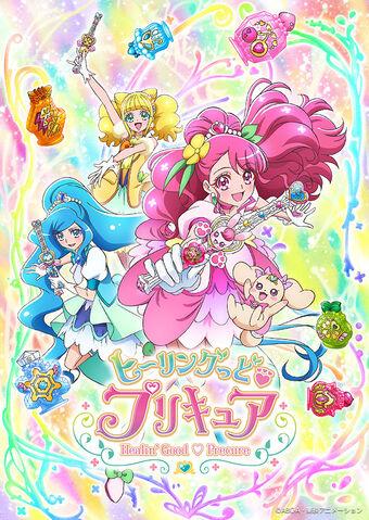 xem anime Healin Good PreCure