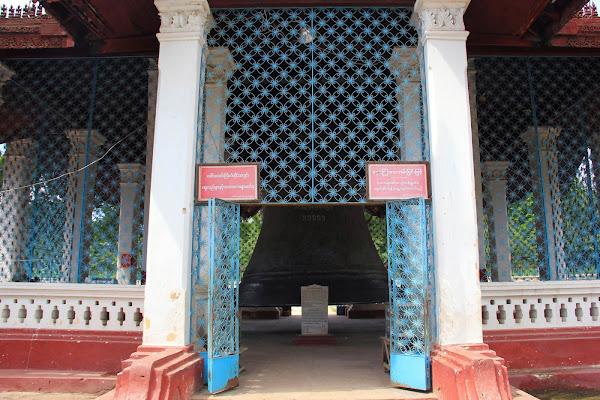 Pabellon de la campana de Mingun