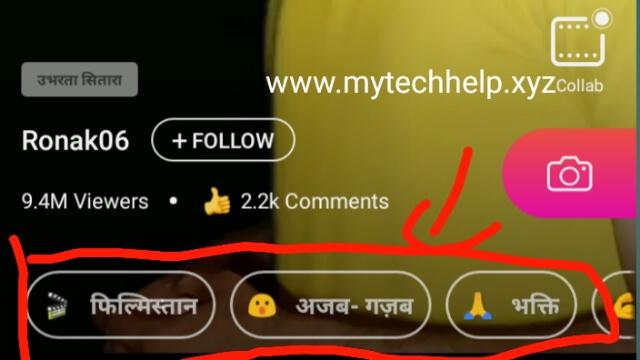 tiktok-alternative-indian-app