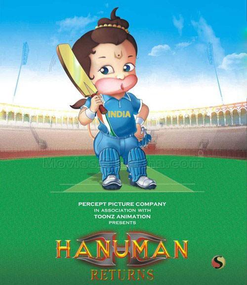 Hanuman returns movie free